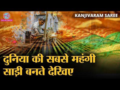 Making of kanjivaram silk saree   world's most expensive saree   tamil nadu   rajat sain & roohani