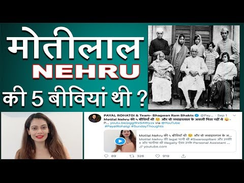 How many wives did motilal nehru had? were jawaharlal nehru and muhammad ali jinnah brothers?