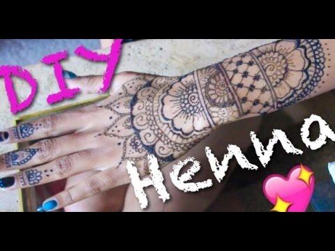 Diy: henna tattoo tutorial !.